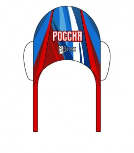Waterpolo Cap Russia