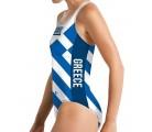 Waterpolo Fit Greece 2020 Woman