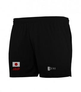 Short Japan 2020